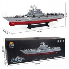 TPC Minsk (HT-2878B) 1:275 távirányítós hajó