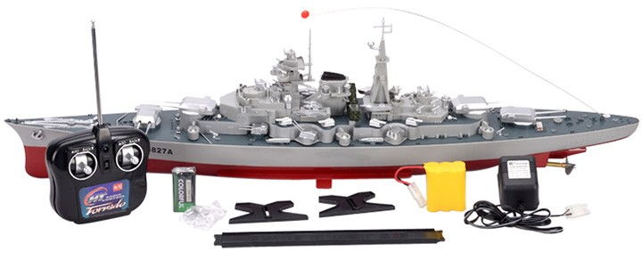 TPC Bismarck csomag tartalma