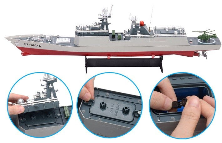 Jiangkai II távirányítós csatahajó
